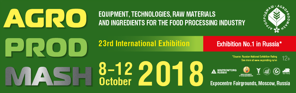 Agroprodmash Expo - Technologies pour l'industrie agroalimentaire